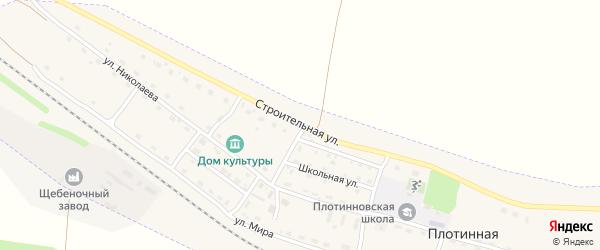 Строительная улица на карте Плотинной станции с номерами домов