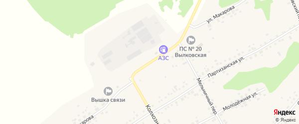 Улица Макарова на карте села Вылково с номерами домов