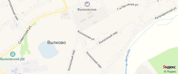 Колхозная улица на карте села Вылково с номерами домов