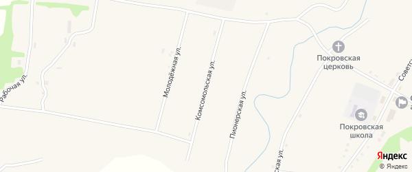 Комсомольская улица на карте села Покровки с номерами домов