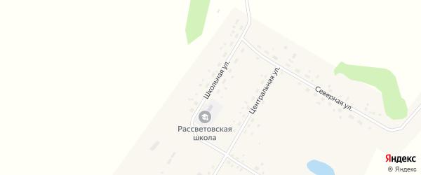 Школьная улица на карте поселка Рассвета с номерами домов