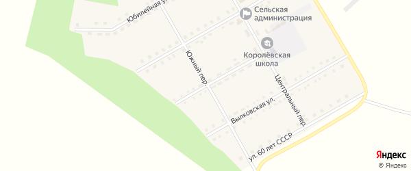 Молодёжная улица на карте Королевского поселка с номерами домов