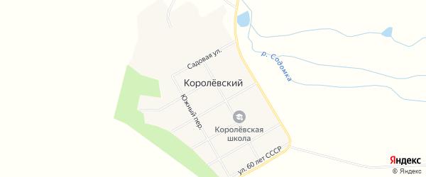 Карта Королевского поселка в Алтайском крае с улицами и номерами домов
