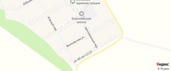 Вылковская улица на карте Королевского поселка с номерами домов