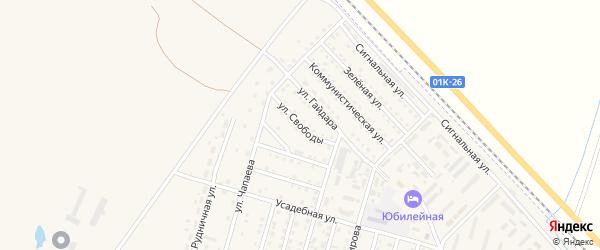 Улица Свободы на карте Горняка с номерами домов