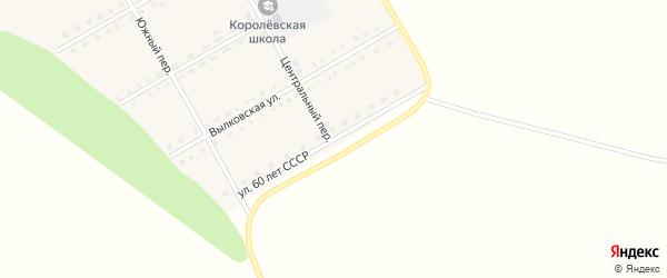 Улица 60 лет СССР на карте Королевского поселка с номерами домов