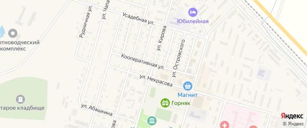 Кооперативная улица на карте Горняка с номерами домов
