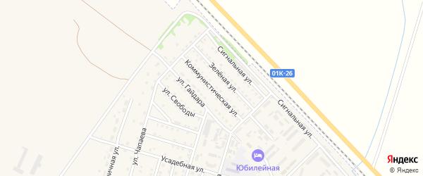 Коммунистическая улица на карте Горняка с номерами домов