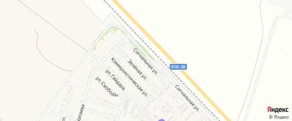Сигнальная улица на карте Горняка с номерами домов