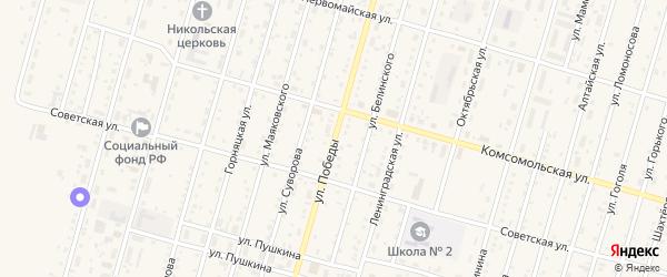 Улица Победы на карте Горняка с номерами домов