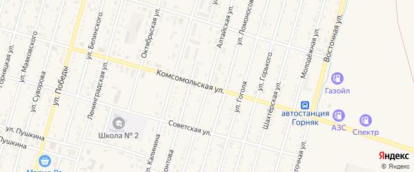 Алтайская улица на карте Горняка с номерами домов
