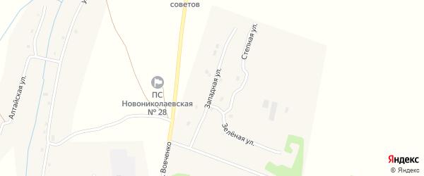 Западная улица на карте села Новониколаевки с номерами домов