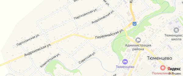 Первомайская улица на карте села Тюменцево с номерами домов