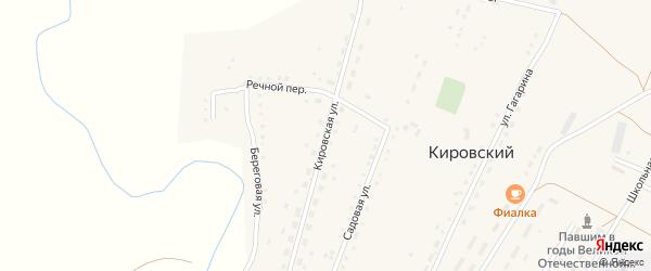 Кировская улица на карте Кировского поселка с номерами домов