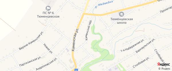 Каменский переулок на карте села Тюменцево с номерами домов