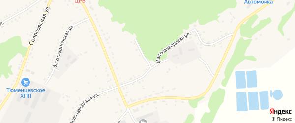 Маслозаводская улица на карте села Тюменцево с номерами домов