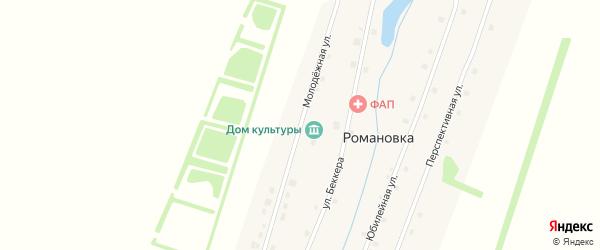 Молодежная улица на карте села Романовки с номерами домов