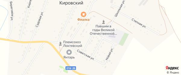 Почтовая улица на карте Кировского поселка с номерами домов
