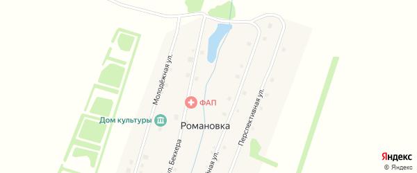 Улица Беккера на карте села Романовки с номерами домов