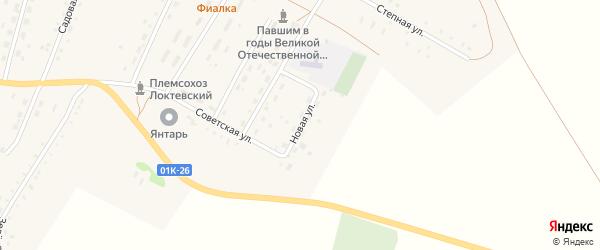 Новая улица на карте Кировского поселка с номерами домов
