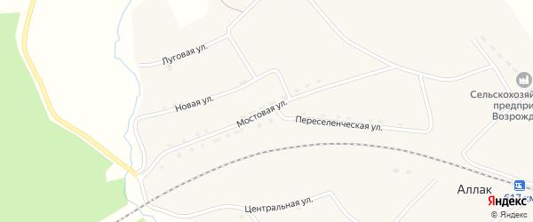 Мостовая улица на карте села Аллака с номерами домов