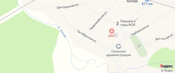 Октябрьская улица на карте села Аллака с номерами домов