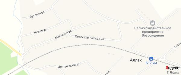 Переселенческая улица на карте села Аллака с номерами домов