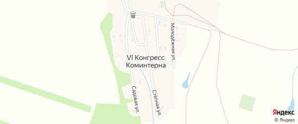 Степная улица на карте поселка 6 Конгресса Коминтерна с номерами домов