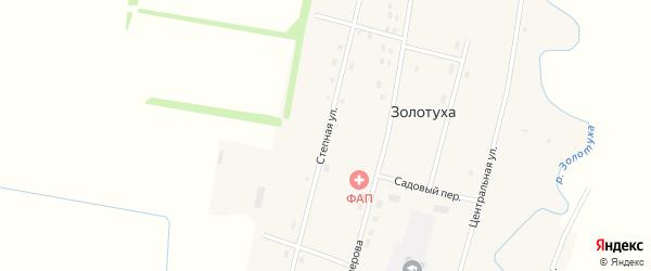 Степная улица на карте села Золотухи с номерами домов