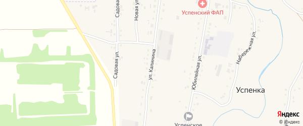 Улица Калинина на карте села Успенки с номерами домов