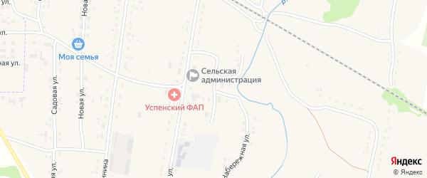 Тенистая улица на карте села Успенки с номерами домов