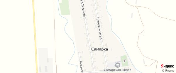 Улица Тельмана на карте села Самарки с номерами домов
