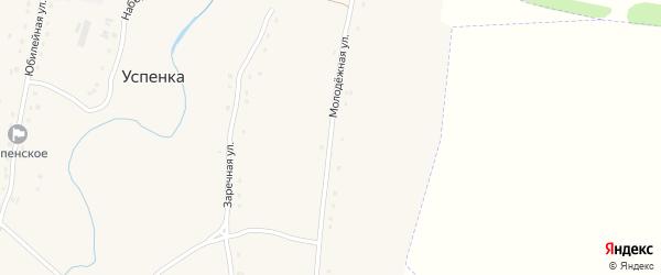 Молодежная улица на карте села Успенки с номерами домов