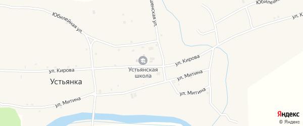 Улица Кирова на карте села Устьянки с номерами домов