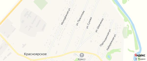 Улица Прасолова на карте Красноярского села с номерами домов