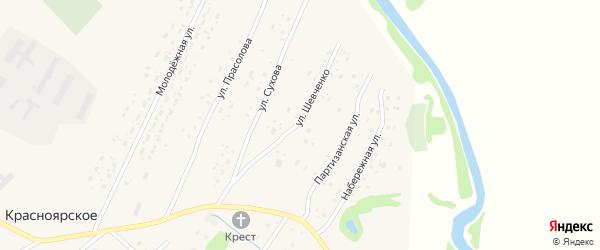 Улица Шевченко на карте Красноярского села с номерами домов