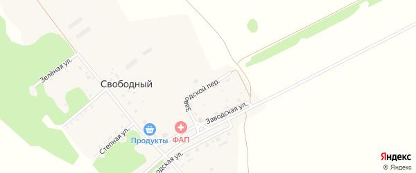 Заводской переулок на карте Свободного поселка с номерами домов
