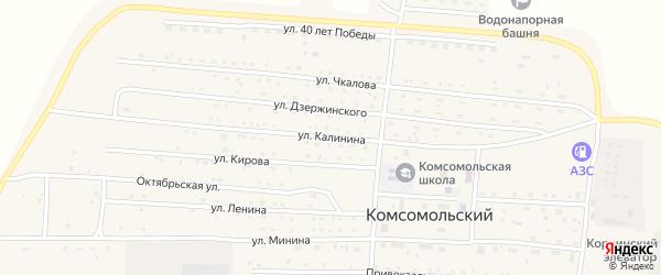 Улица Калинина на карте Комсомольского поселка с номерами домов