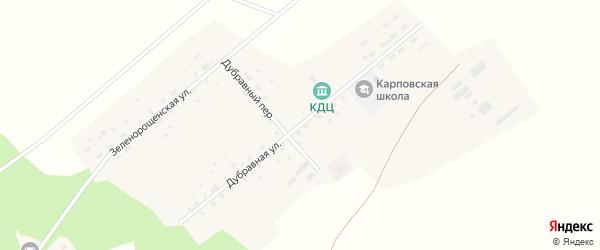 Дубравная улица на карте Карповского поселка с номерами домов