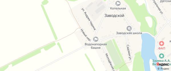 Новый переулок на карте Заводского поселка с номерами домов
