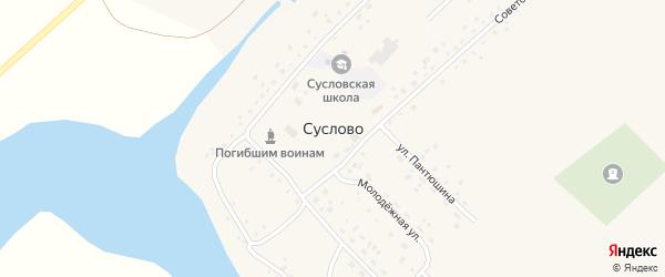 Рабочая улица на карте села Суслово с номерами домов