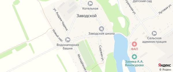 Садовая улица на карте Заводского поселка с номерами домов