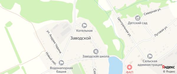 Школьная улица на карте Заводского поселка с номерами домов