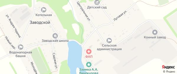 Центральный переулок на карте Заводского поселка с номерами домов