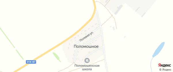 Полевая улица на карте Поломошного села с номерами домов