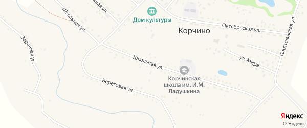 Школьная улица на карте села Корчино с номерами домов