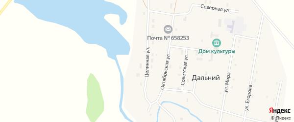 Целинная улица на карте Дальнего поселка с номерами домов