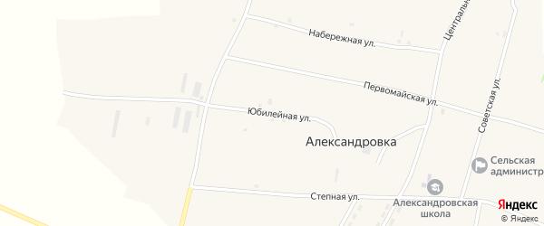 Юбилейная улица на карте села Александровки с номерами домов