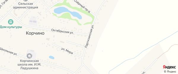 Партизанская улица на карте села Корчино с номерами домов