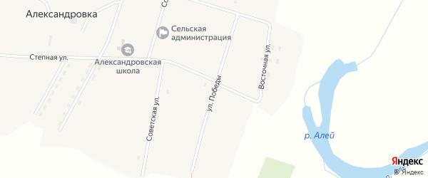 Улица Победы на карте села Александровки с номерами домов